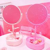 補妝鏡化妝鏡圓形臺式桌面飾品收納梳妝鏡
