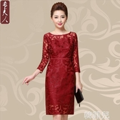媽媽禮服 婚禮媽媽裝連衣裙高貴新款中老年女裝喜婆婆婚宴紅色禮服裙子 韓菲兒
