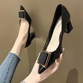 中粗跟鞋 女時尚2021新款秋季韓版尖頭淺口方扣粗跟女士職業氣質高跟鞋【快速出貨八折搶購】