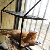 承重貓咪吊床 吸盤式單層雙層貓窩貓咪曬太陽貓咪 貓跳台【店慶八折特惠一天】