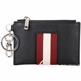 BALLY BON 紅白織帶鑰匙圈牛皮卡片夾/零錢包(黑色) 2040266-01