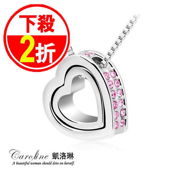 《Caroline》★【愛的連線】典雅設計優雅時尚品味流行時尚項鍊66132