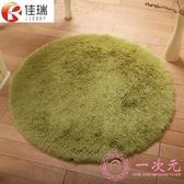 地毯 佳瑞歐式圓形地毯絲毛客廳茶幾地毯臥室床邊電腦椅子吊籃瑜伽地墊
