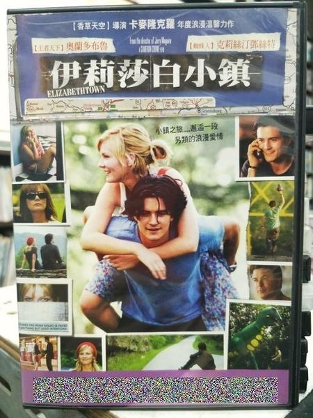挖寶二手片-E19-005-正版DVD-電影【伊莉莎白小鎮】-奧蘭多布魯 克絲汀鄧斯特 蘇珊莎蘭登 亞歷鮑德