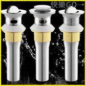 水龍頭 不銹鋼洗手盆下水器面盆手池台盆排水軟管彈跳翻板去水器配件
