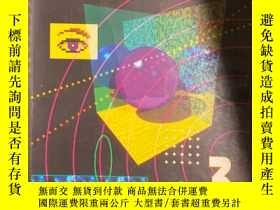二手書博民逛書店New罕見Way Additional Mathematics 3Y347924 Y.F. So M.S. W