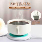 智慧杯墊 USB保溫加熱杯墊電熱杯墊PU人造皮高溫加熱器辦公恒溫杯墊