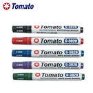 《萬事捷》(12支入) G-3020 番茄牌無毒性白板筆 (3030-01/3030-02/3030-03/3030-04/3030-08) (光碟筆/螢光筆)