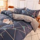 床包組 純棉加絨四件套加厚水晶絨冬季保暖珊瑚絨床單被套法蘭絨床上用品