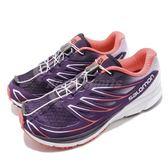 Salomon 戶外鞋 Sense Mantra 3 紫 粉紅 運動鞋 越野 登山 休閒鞋 女鞋【PUMP306】 L39013400