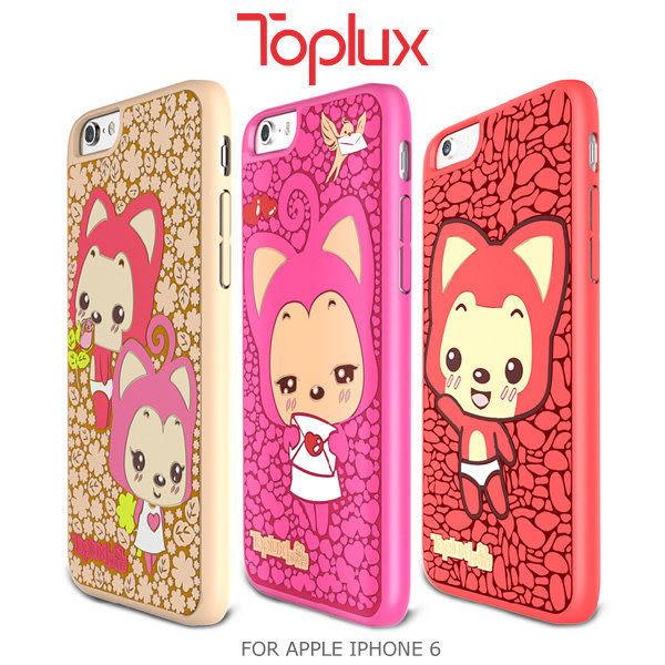 ☆愛思摩比☆TOPLUX 天諾思 APPLE iPhone 6 4.7吋 萌動系列保護套 保護殼 阿狸 桃子