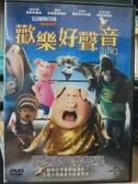 挖寶二手片-B54-正版DVD-動畫【歡樂好聲音】-國英語發音(直購價)