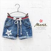 中大童 星星綁帶抓破反摺牛仔短褲 鬆緊褲頭 百搭 街頭 時尚 造型 休閒 女童 短褲