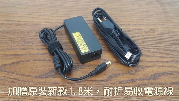 LENOVO 高品質 65W USB 變壓器 Lenovo IdeaPad  G400s G405s G410s G500s G505s S410p S510p U330 U330p U430 U430p U530