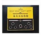 勞力士帝陀開錶器齒輪開蓋器工具修錶專業5537台式后蓋開水手錶 城市科技DF