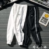 ulzzang日系ins哈倫褲男潮牌束腳寬鬆輕透速干嘻哈長褲直筒束腳褲  晴光小語