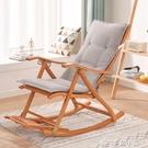 躺椅墊躺椅坐墊靠墊一體搖椅棉墊子四季通用加厚秋冬季折疊椅子懶人椅墊YXS 快速出貨
