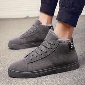 冬季雪靴男韓版加絨休閒鞋保暖棉鞋馬丁靴