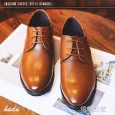 皮鞋男商務正裝真皮內增高男士黑色夏季透氣韓版休閒青少年布洛克 韓語空間