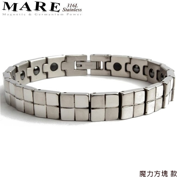 【MARE-316L白鋼】系列: 魔力方塊 (男) 款