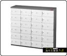 {{ 海中天休閒傢俱廣場 }}B-99 樹德傢俱 SC風格置物櫃系列 SC-424S 風格置物櫃 (24抽)