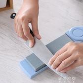 多功能磨刀石家用磨剪刀快速手動磨刀器雙面菜刀開刃廚房工具神器   蓓娜衣都