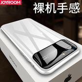 iphone8手機殼蘋果7plus新款8超薄7個性套7p潮牌八男女款七磨砂網紅玻璃個性  極有家