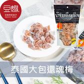 【限時下殺$149】泰國零食 MAGMAG 大包還魂梅(186g)
