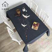 原創現代中式仙鶴ins棉麻長方形桌布茶几餐桌台布布藝正方形家用