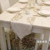 桌巾中式桌旗歐式奢華簡約美式鄉村桌巾新古典長方形客廳電視櫃餐廳法