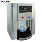 【POLAR普樂】全不鏽鋼溫熱開飲機 PL-801《刷卡分期+免運》