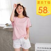 《AB6668》台灣製造. 竹節棉打褶抓皺袖素面T恤上衣  OrangeBear