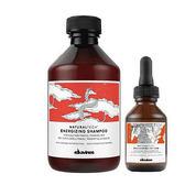 【特惠組合】Davines 達芬尼斯 能量豐茂洗髮露250ml + 能量豐茂菁露 (頭皮水)100ml