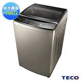 «0利率/免運費» TECO東元 14公斤 淨速洗 智能 變頻洗衣機  W1488XS【南霸天電器百貨】