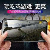 Xiaomi 小米mix3鋼化膜Mix2s全屏保貼膜包邊陶瓷 莎瓦迪卡