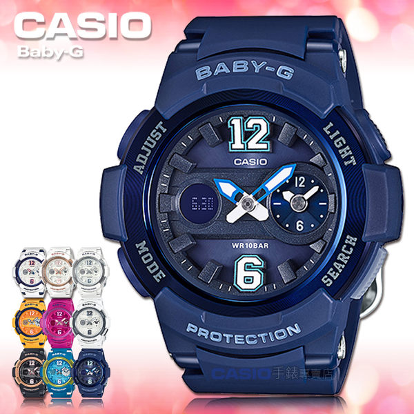CASIO 卡西歐 手錶專賣店 BABY-G BGA-210-2B2 DR 女錶 樹脂錶帶 防震 LED燈照明 世界時間