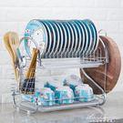 廚房置物架用品用具餐具洗放盤子置放碗碟收納架刀架碗櫃瀝水碗架 NMS黛尼時尚精品