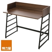 特力屋萊特書桌 書桌配件 深木紋色