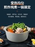 麥飯石湯鍋家用不粘鍋電磁爐燃氣灶通用多功能雙耳燉鍋 LX 韓國時尚週