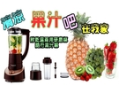 [果汁玻璃杯1000CC+研磨杯+隨手杯...