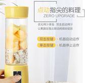 便攜式榨汁杯電動迷你學生水果汁杯玻璃家用料理多功能小型榨汁機 QQ1957『MG大尺碼』