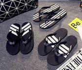 拖鞋-夏季新款三條杠人字拖男女潮流個性簡約沙灘鞋平底情侶涼拖鞋 korea時尚記