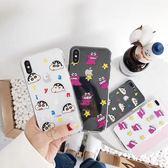 iPhoneX手機殼 可掛繩 蠟筆小新小鱷魚 透明矽膠軟殼 蘋果iPhone8X/iPhone7/6Plus