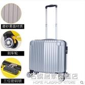 行李箱小號旅行皮箱短途18小型20寸女拉桿學生輕便登機箱密碼箱子 NMS名購居家