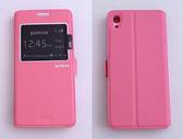 gamax Sony Xperia Z2(D6503) 磁扣側翻手機保護皮套 視窗商務系列內TPU軟殼全包防摔