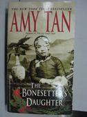 【書寶二手書T1/原文小說_ISC】The Bonesetter s Daughter_Amy Tan