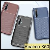 【萌萌噠】OPPO Realme X3 X50 pro 時尚經典商務新款 碳纖維紋 創意甲殼蟲 全包矽膠軟殼 手機殼