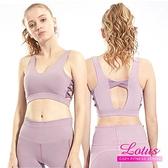 【南紡購物中心】【LOTUS】胡桃鉗芭蕾扭結運動內衣-香芋紫 AE7AB-PL