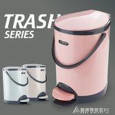 大號腳踏式垃圾筒家用衛生間客廳臥室廚房創意有蓋帶蓋廁所腳踩筒 酷斯特數位3c igo
