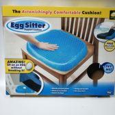 涼墊坐墊多功能水凝膠坐墊雞蛋坐墊喜樂屋WY【萬聖節鉅惠】